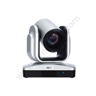 Conference Camera AVer CAM520 1