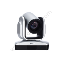 Jual Conference Camera AVer CAM520