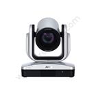 Conference Camera AVer CAM530 1