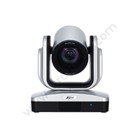 Jual Conference Camera AVer CAM530