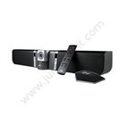 Video Conference AVer VB342  1