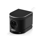 Conference Camera AVer CAM340 1
