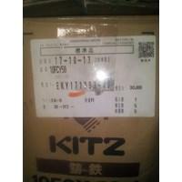 Beli Valve Strainer FCY Kitz 4
