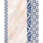Keramik Dinding Mulia Spectrum Fressia Blue 1