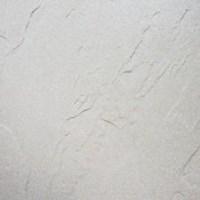Granito Salsa Stone Honey 60x60