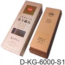 Kikir Honing Stone S-1 KING Grit 6000