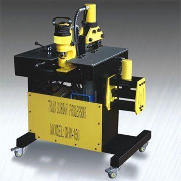 Hydraulic Puncher WEKA - WEKA Hydraulic Busbar 3 in 1 Machine