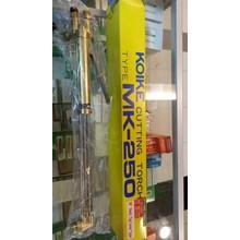 Mesin Pemotong - CUTTING TORCH KOIKE MK-250