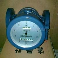 Flow Meter Tokico - Oil Flow Meter Tokico - Tokico Oil Flow Meter