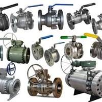 Alat Ukur Tekanan Air -KITZ-BAYARD-SOCLA-RICON-SAMYANG VALVE-LINOC-PLANGS