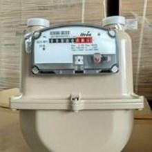 Gas Flow Meter Itron G25 - Flow Gas Meter Itron G40