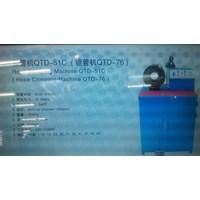 Jual Kabel LUG - Hose Crimpping Machine QTD51C 2