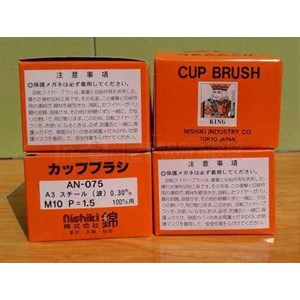 Mata Gerinda  - Nishiki King - Cup Brush KING - Steel Wire Cup Brush KING