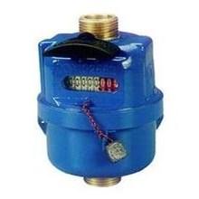 Water Meter - Rotary Piston Vertical Water Meter