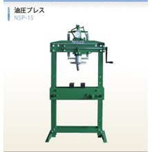 Mesin Press - Mesin Press NAGASAKI -  Hydraulic Press NAGASAKI - Oil Hydraulic Press NAGASAKI