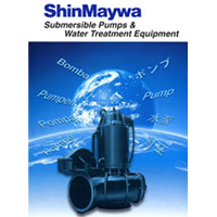 Pompa Air - Shinmaywa - Submersible Pump 1
