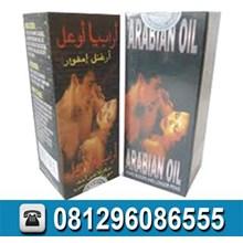 Minyak Arabian