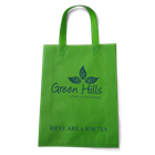 Goodybag Green Hills (Tas Promosi) 2
