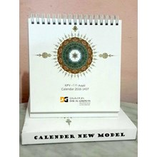 Calendar Table Box (Corporate Promotion Items)
