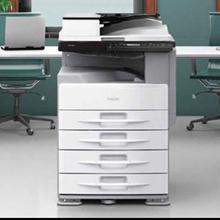 Mesin Fotocopy Ricoh MP2001SP-2501SP