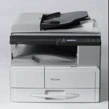 Mesin Fotocopy Ricoh MP2014