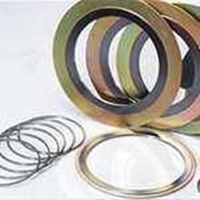 Gasket Spiral Wound Carbon Steel