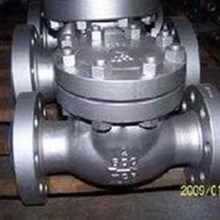 Swing Check Valve Carbon Steel A216 WCB