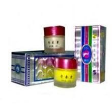 Cream Pemutih Kulit Wajah Alami Permanen Asli Dan Krim Perawatan Wajah Siang Malam Herbal Alami Cream Tensung Whitening + Sabun Pemutih