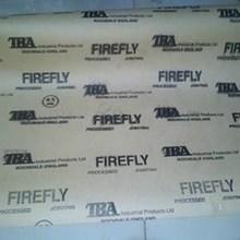 TBA firefly