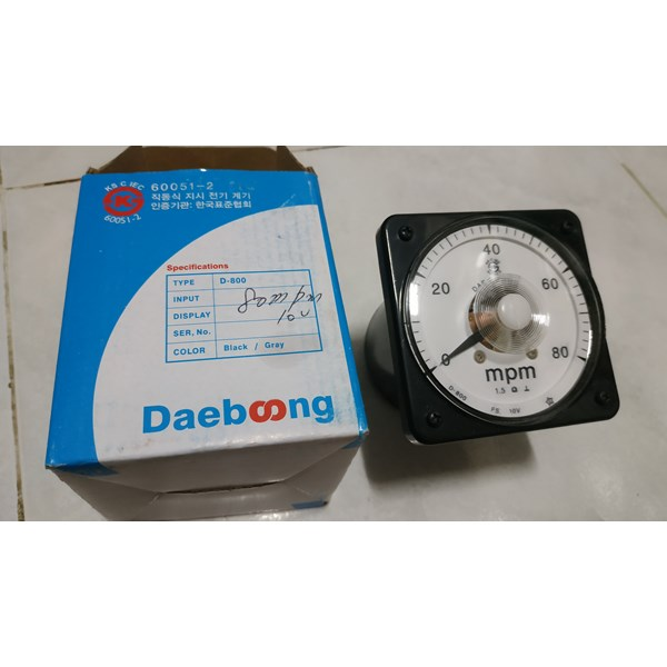 DAEBOONG Receive Indicator D-800 DAEBOONG