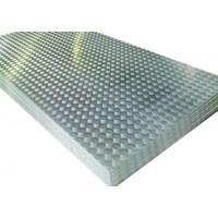 Jual Distributor Plat Aluminium Bordes Termurah Surabaya