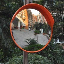 Convex Mirror Outdor