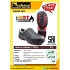 Safetoe Draco Rubber L-7255 1