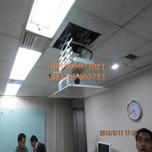 pasang motorize projector