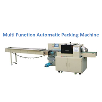 Jual Multi Function Automatic Packing Machine