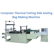 Computer Thermal Cutting Side Sealing Bag Making Machine