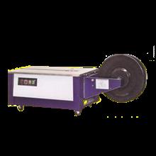 Strapping Machine KXB II Semi Automatic