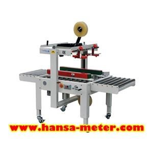 Mesin Carton Sealer Automatic