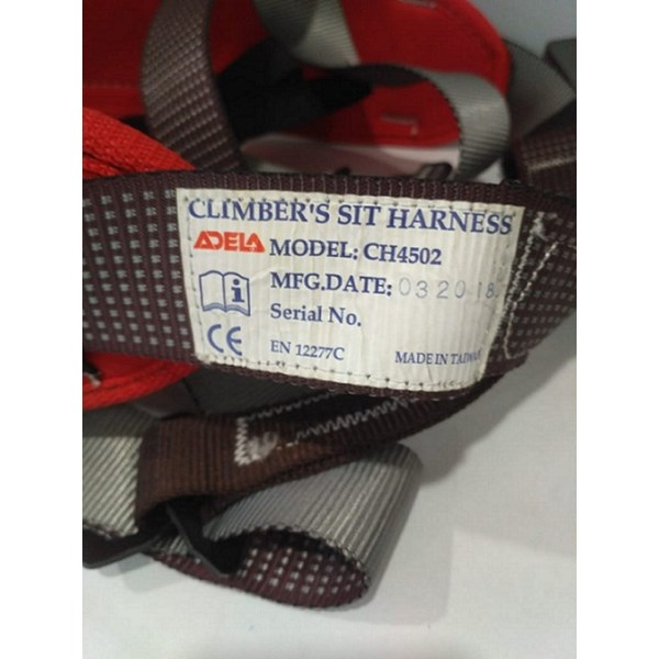 Shit Harness