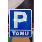 Rambu Lalu Lintas Parkir Tamu 1