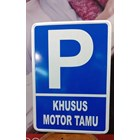 Rambu Lalu Lintas Parkir Khusus Motor Tamu 1