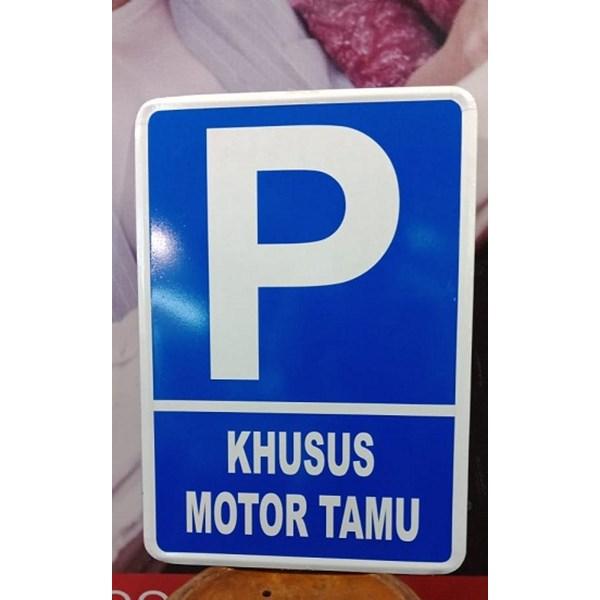 Rambu Lalu Lintas Parkir Khusus Motor Tamu