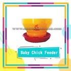 Tempat Pakan Ayam - Baby Chick Feeder 1