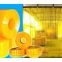 Pvc tirai kuning ( 085782614337 )