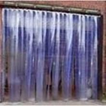 Mika PVC Curtain Blue clear ( 085782614337 )