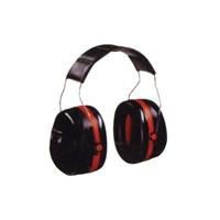Jual Extreme Series H10 PELTOR murah berkualitas HUB atau WA 081280588834