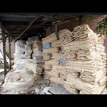 Jumbo Bag omya 1 ton