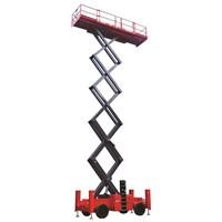 Jual  Scissor Lift 12 M Mantall Xe120w Murah 2