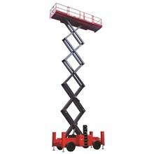 Scissor Lift 12 M Mantall Xe120w Murah