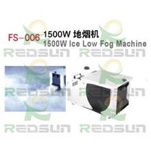 Mesin Dry Ice